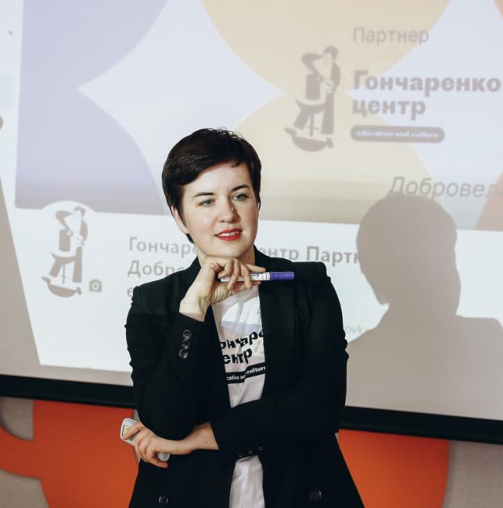 Tatyana Nehaychuk